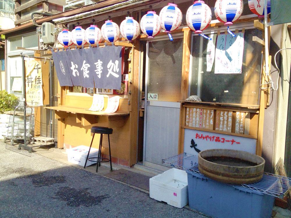 足立区タカラ湯20150128