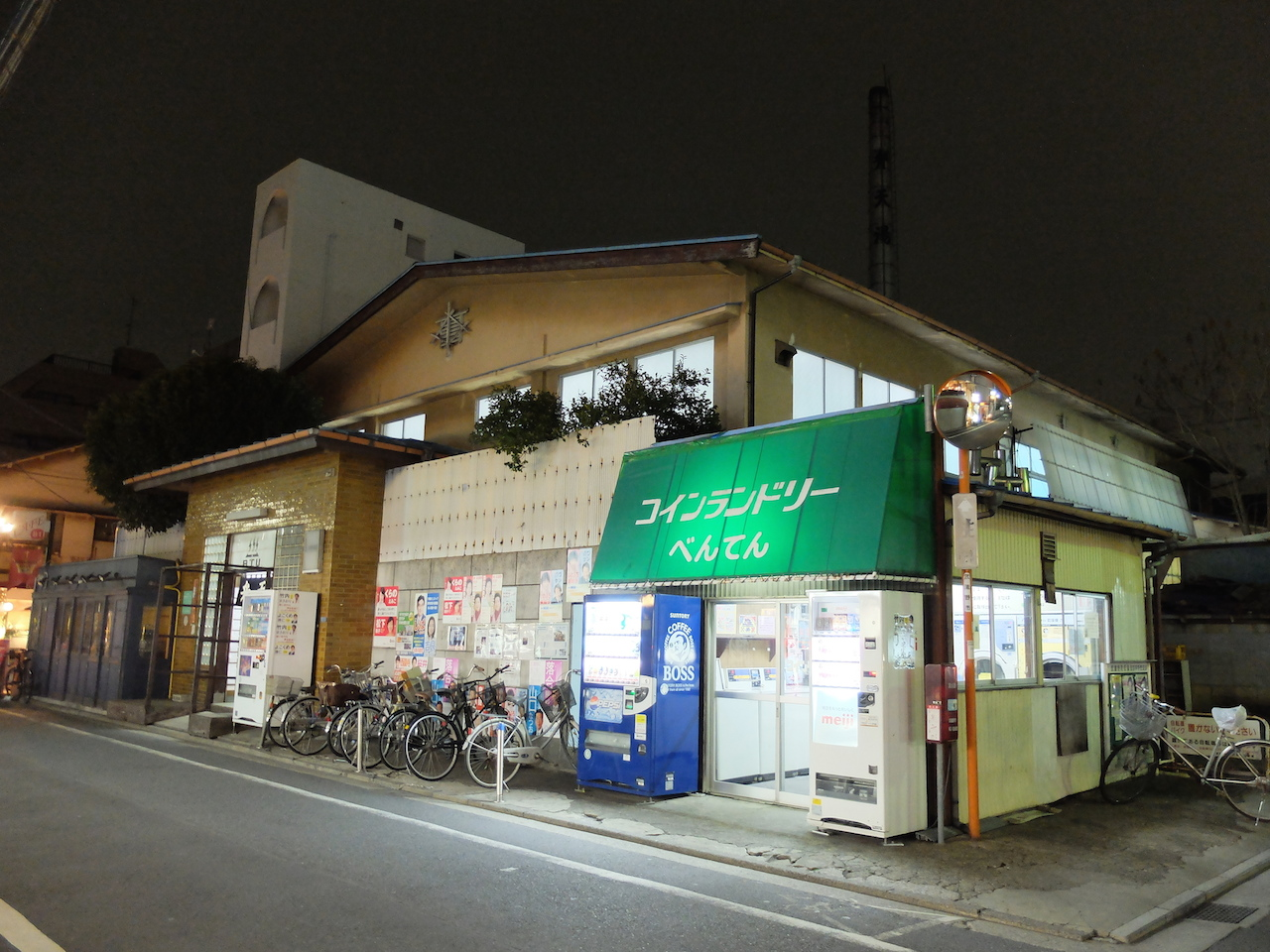 武蔵野市弁天湯0306