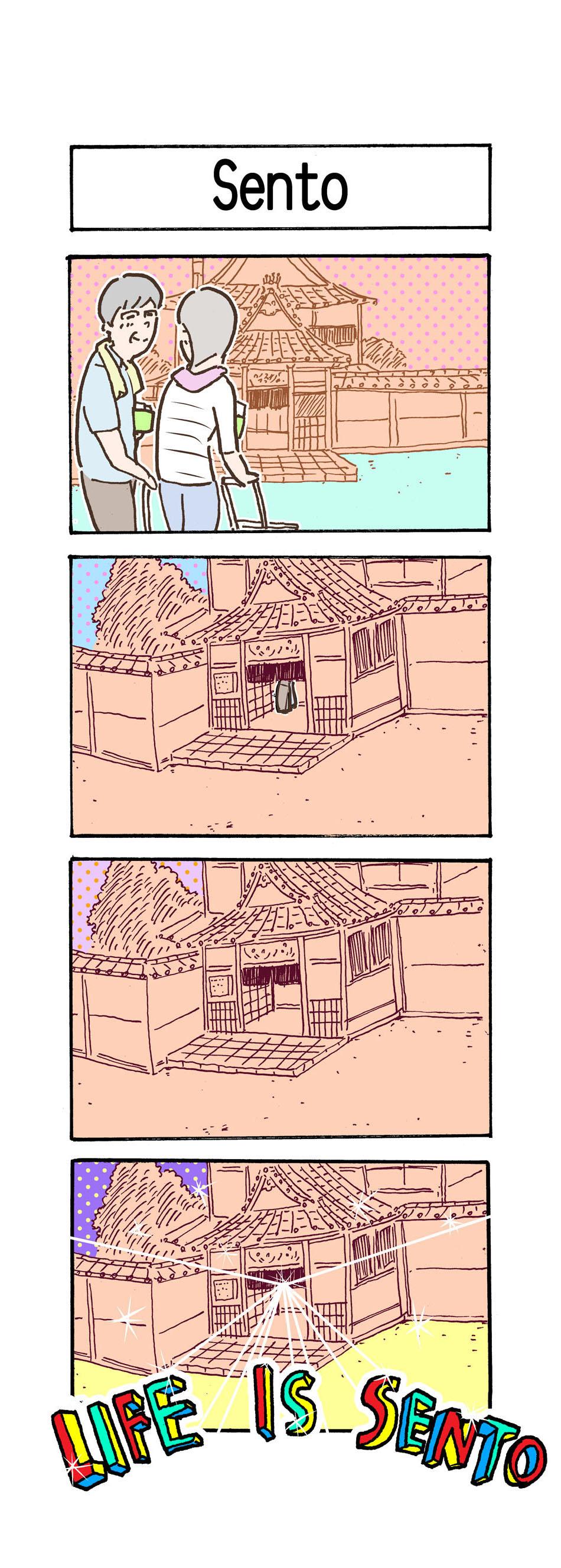 manga20150405