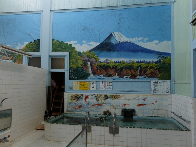 DSCF7237150505文京区月の湯見学会