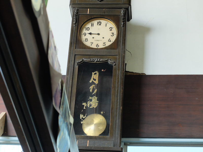 150505文京区月の湯見学会