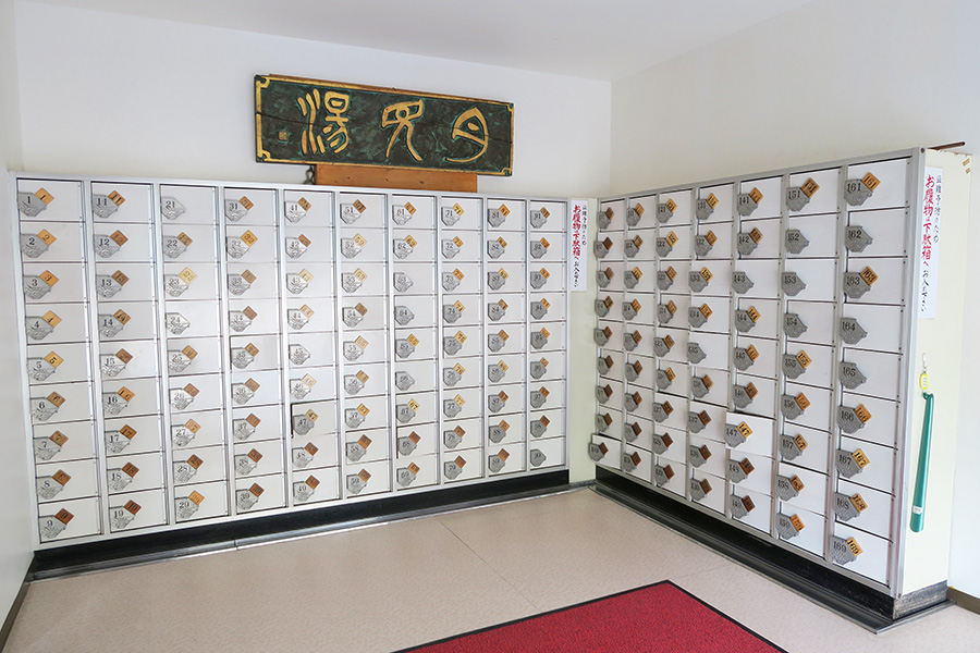 20150524.setagaya-ku.irihune-yu