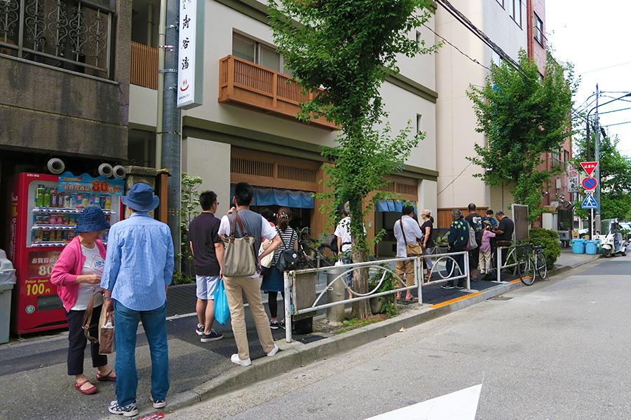 墨田区御谷湯20150614