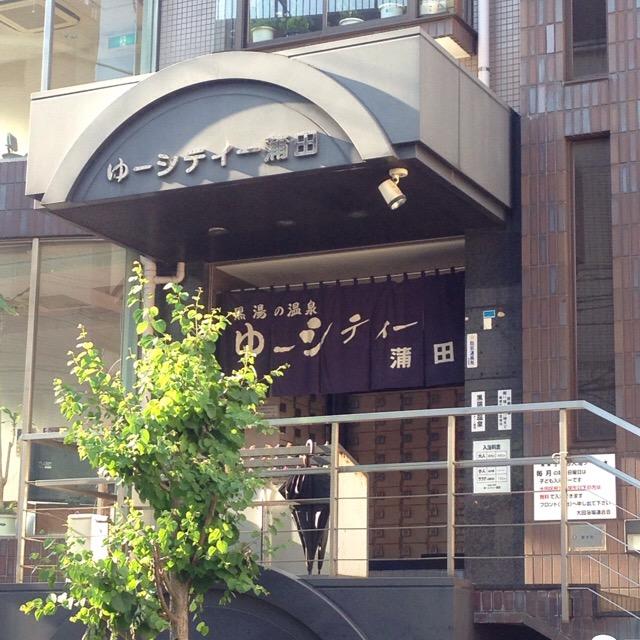 20150522ゆ~シティ蒲田