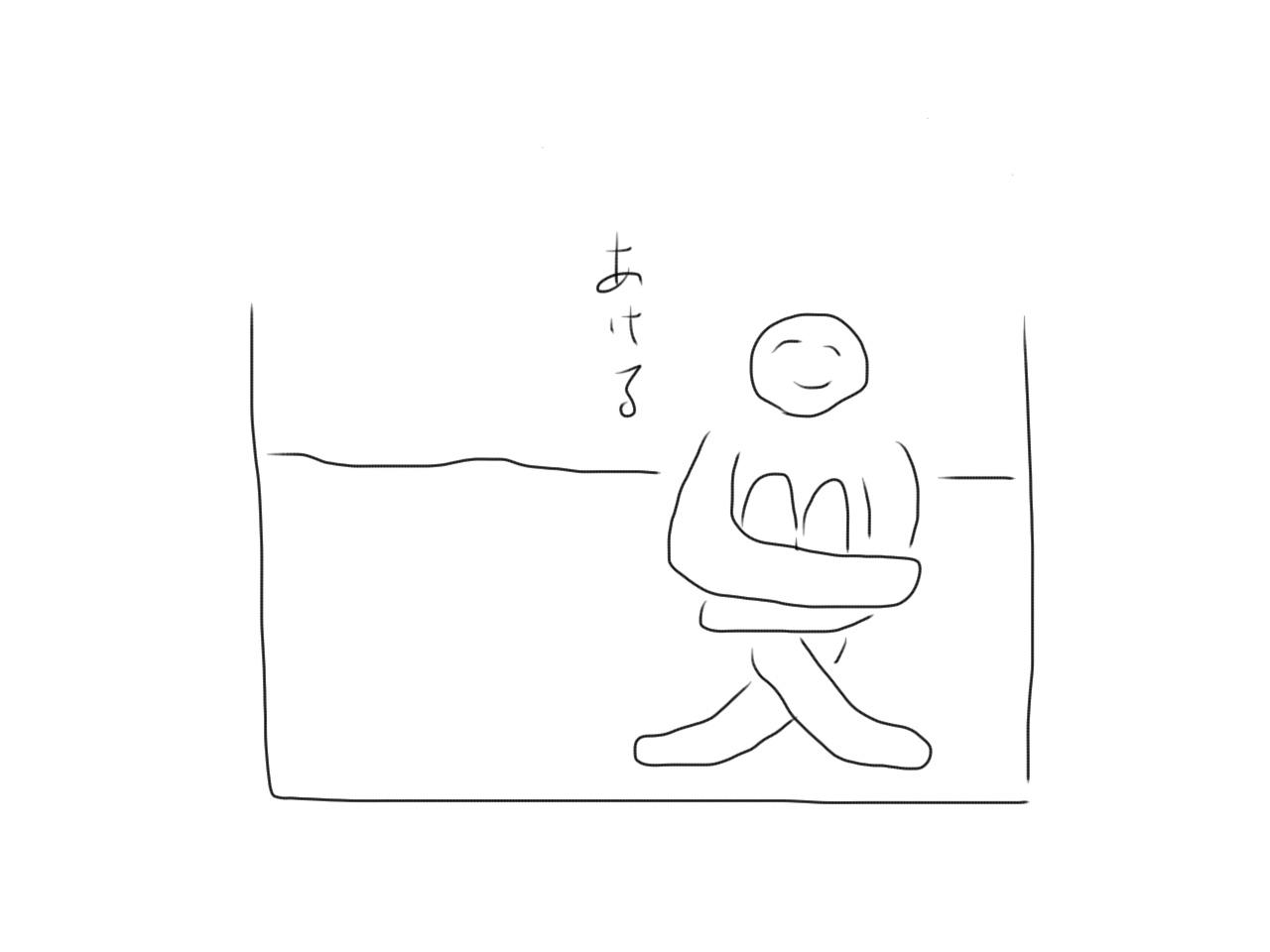 ONREIYOKU_akeru