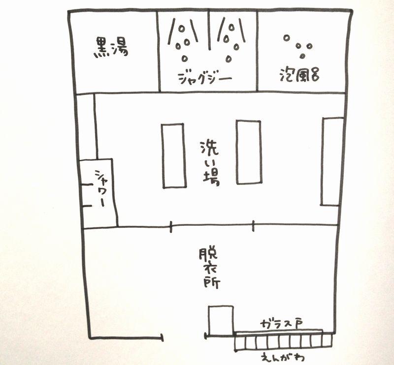 大田区第二日の出湯20150703
