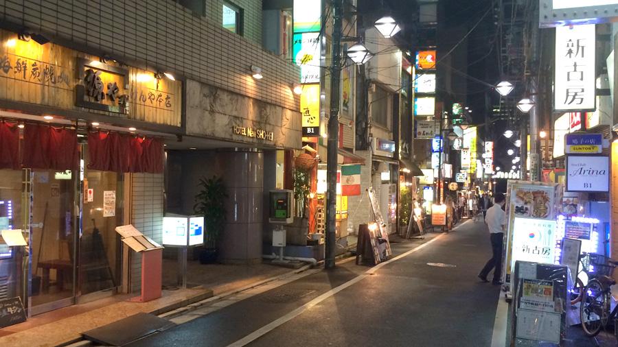 新宿区塩湯20150922