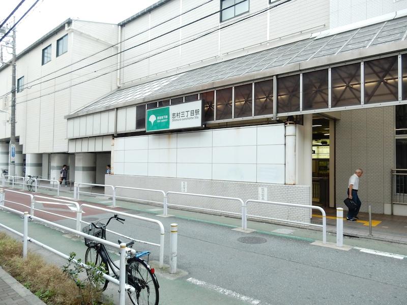 板橋_松の湯_20151001_01