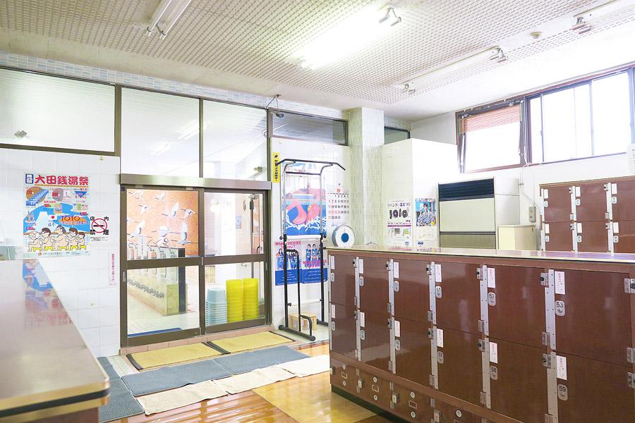 20150923 大田区調布弁天湯