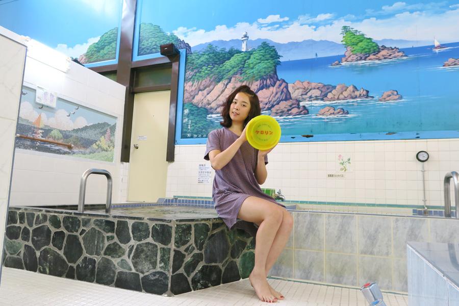 中野区天狗湯20150926