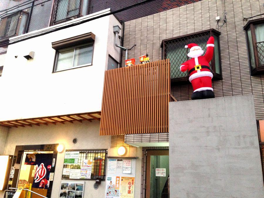 20151219大田区久が原湯