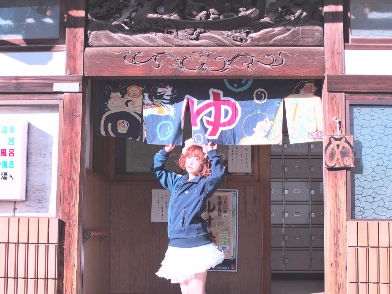 kawaii_hiramatsu_01