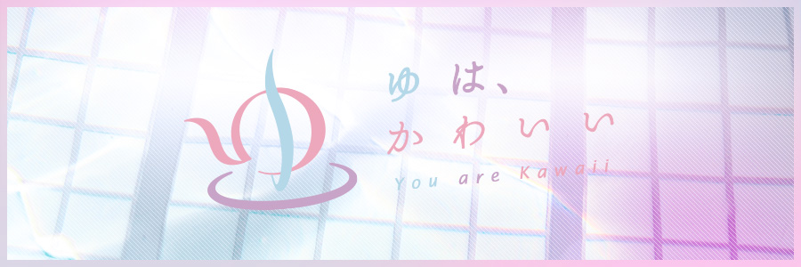 kawaii_pr_header