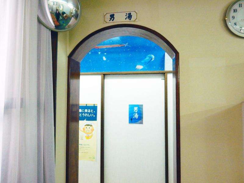 大塚記念湯_06