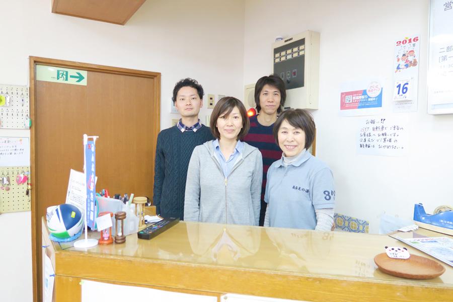 20160117美奈見の湯