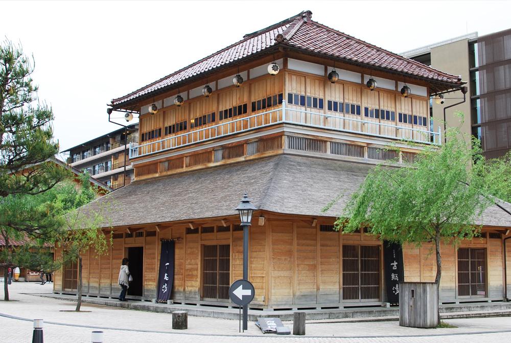 石川県山代温泉古総湯20160513