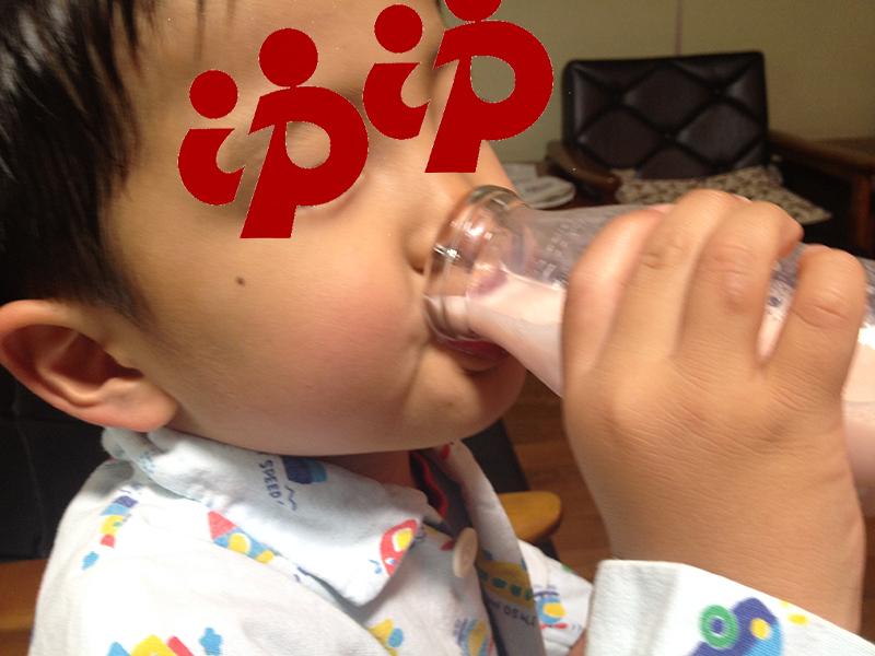 20160531改正湯