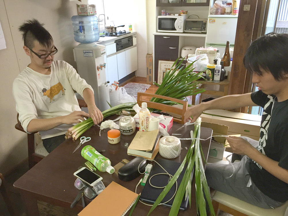 20160505埼玉県喜楽湯