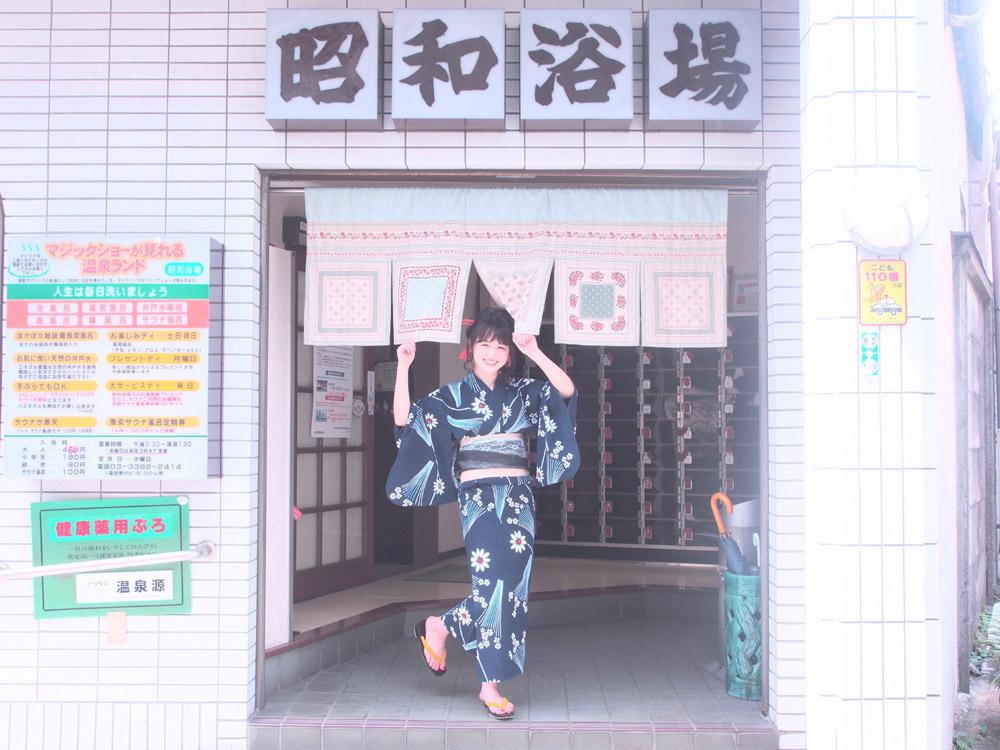 20160512江戸川区一心湯_tgu
