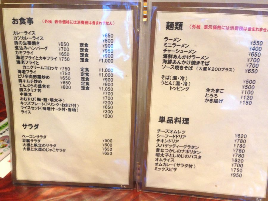 20160807 大田区ヌーランドさがみゆ生ビール