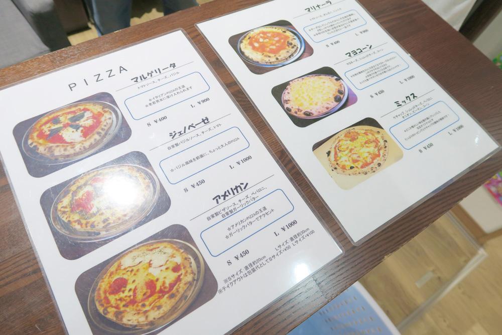 20161101大田区福の湯