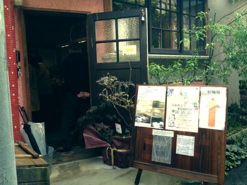 なかだえり作品展20150417