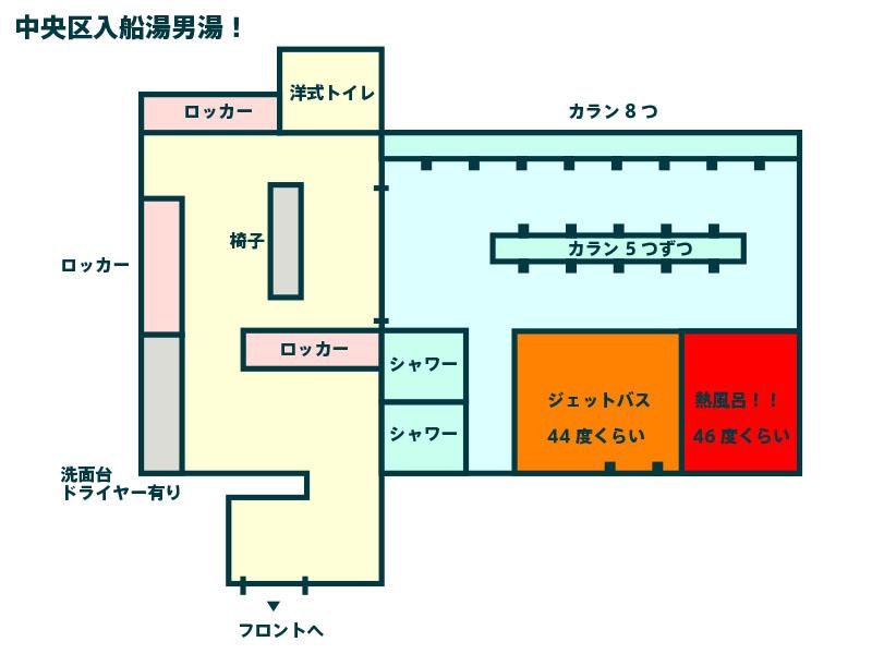 中央区入船湯20150517