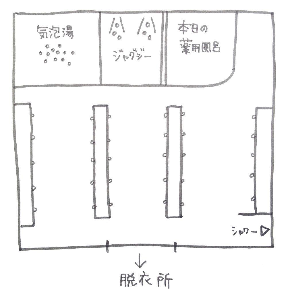 大田区明神湯20150923