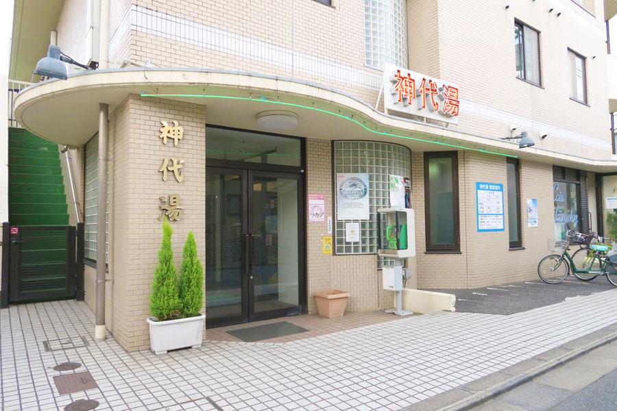 20151107神代湯