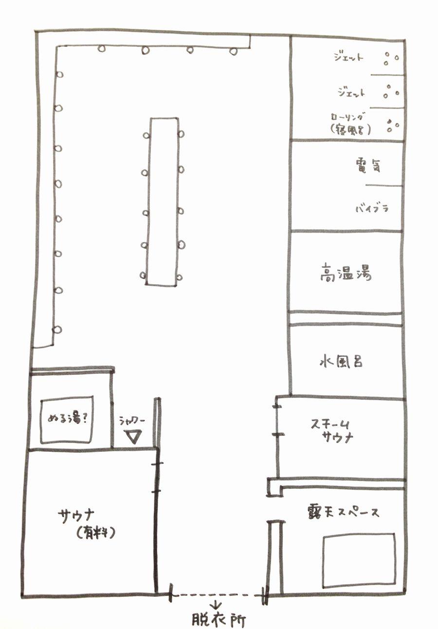 201601 伊勢市旭湯