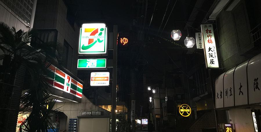 ゆ〜シティー蒲田